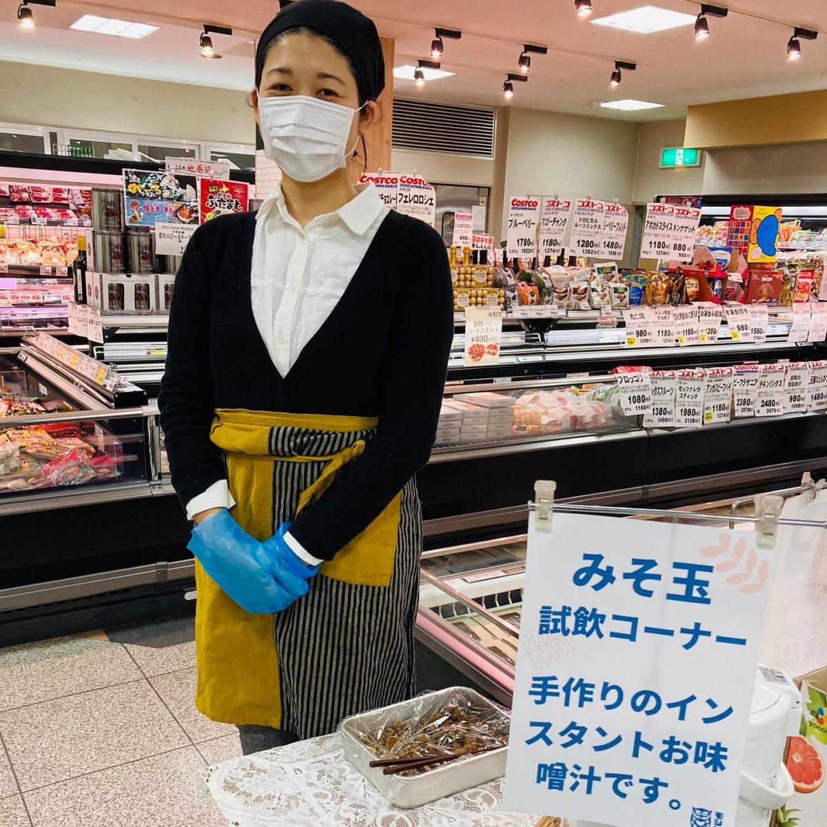 11/10-12 相沢食料百貨店にて味噌玉